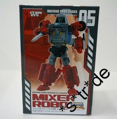 Action Toys 天威勇士 百變雄獅 Machine Robo Series 05 Mixer Robo 全新未開封 本地工商區免費直送