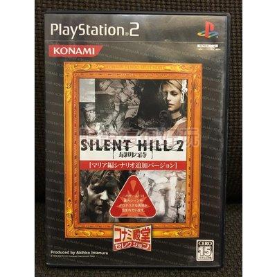 PS2 沉默之丘 2 最後之詩 最期の詩 最期之詩 沉默之丘 Silent Hill 2 510 T556