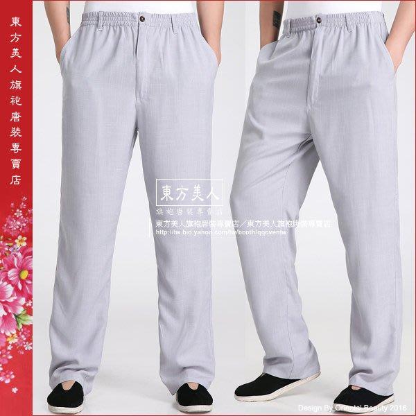 東方美人旗袍唐裝專賣店 ☆°((超低價590元)) °☆ 男士純色棉麻長褲。(灰色)