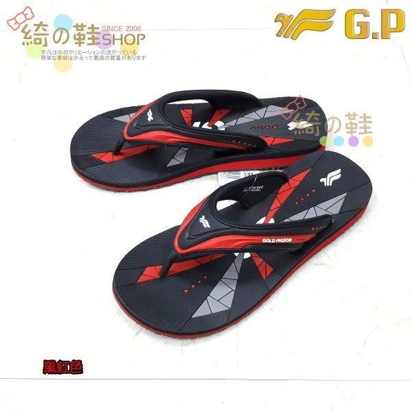 【超商取貨免運費】【G.P涼拖鞋】 黑紅色 男生運動涼拖鞋 夾腳式拖鞋