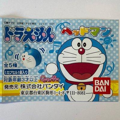 全新 叮噹 多啦A夢 Doraemon 大雄 胖虎 扭蛋 扭旦 只售3款