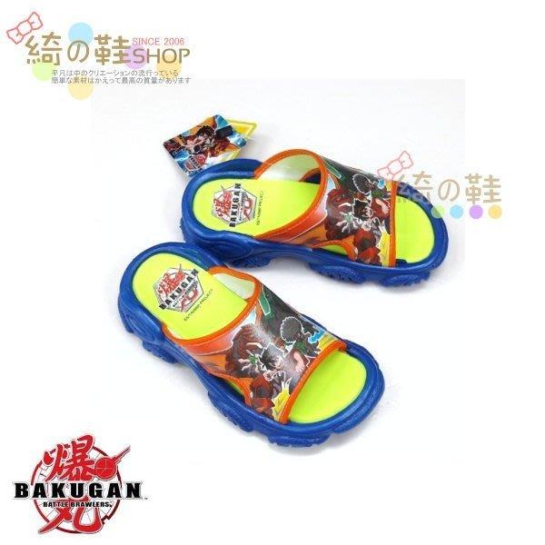 ☆綺的鞋鋪子☆ 【 BAKUGAN 】爆丸 兒童拖鞋 戶外拖鞋 運動拖鞋 22藍色01 臺灣製