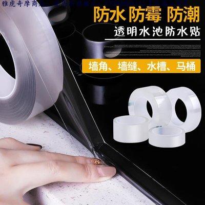 【AMAS】-廚房水槽防水貼紙水池自粘...