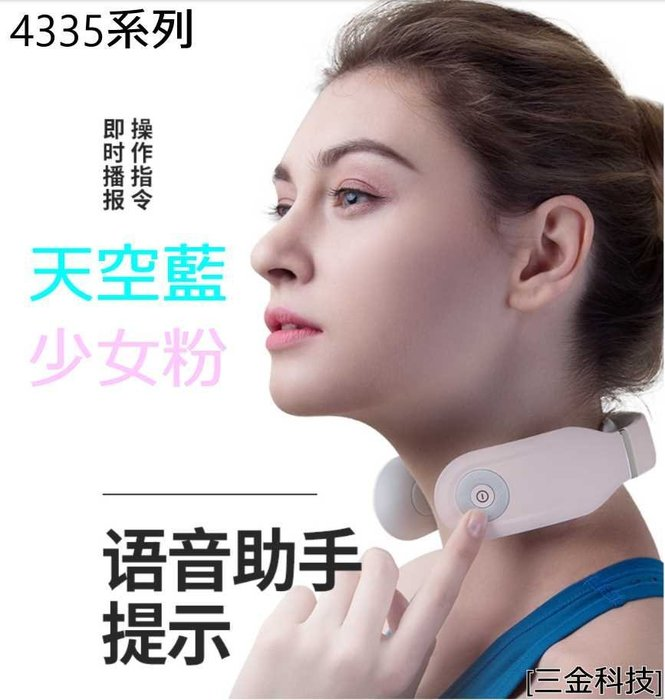 SKG頸椎按摩器 頸椎按摩儀 護頸熱敷按摩 3種模式15段強度 USB充電 42度恆溫(現貨)