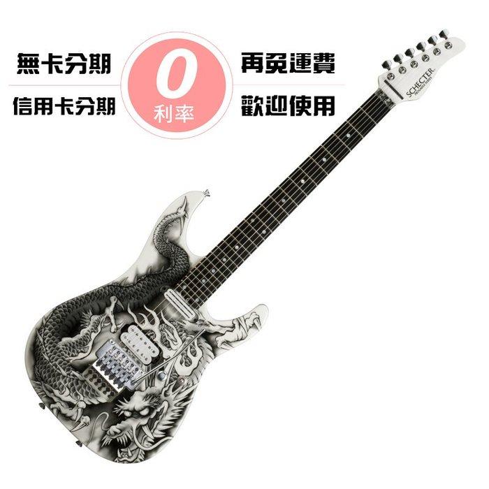 ☆唐尼樂器︵☆分期免運 Schecter PA-ZK-T6 小林信一 簽名琴 超絕吉他地獄訓練所 大搖座 電吉他