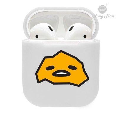 正版授權 Sanrio 三麗鷗 AirPods / AirPods2 硬式保護套 - 蛋黃哥