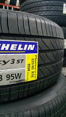 MICHELIN 米其林 安 LATITUDE TOUR HP 225/45/18 超強靜音胎