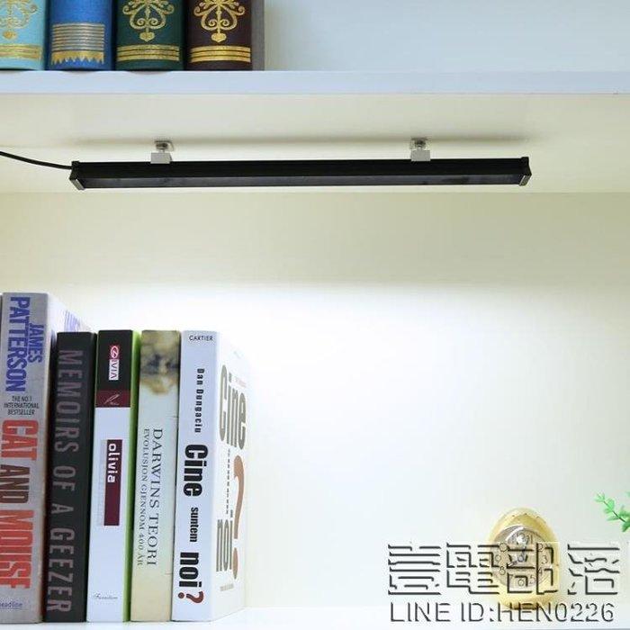 得利來led學生燈宿舍寢室神器學習燈管書桌護眼檯燈充電usb酷斃燈