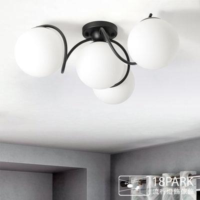 【18Park 】幾何設計 Turn over  [ 翻喜吸頂燈-4燈 ]