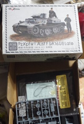鷹翔-Flyhawk-German-Pz I Ausf F -(VK 18.01) Late-w/resin crew-1/72-加3元費-M-250