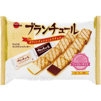 【圓圓商店】日本??Bourbon北日本白巧克力、牛奶巧克力 雙味巧克力餅乾 156g/包