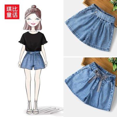 女童短褲 2018夏季新款女童牛仔短褲中大童韓版時尚薄款短褲兒童寬鬆短褲子