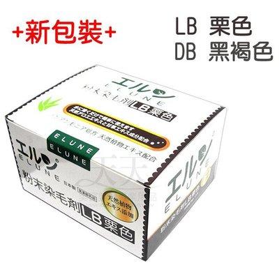 【職業用日本製】ELUNE粉末染髮劑.寶王染粉6g -共4色 (12入裝) [12132]