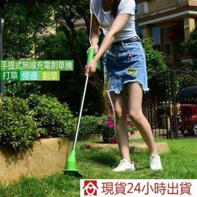 割草機 現貨24H速出 家樂美充電式電動割草機家用除草機小型多功能草坪機 LX