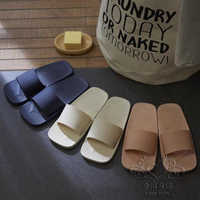 室內拖鞋  小客浴室拖鞋女居家室內洗澡居家情侶防滑漏水軟底涼拖鞋