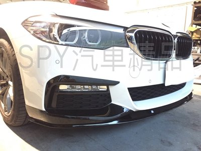 SPY國際 BMW 17-18年 G30大五 M-PERFORMANCE套件 前保桿 側裙 後保桿 前下巴現貨 PP材質
