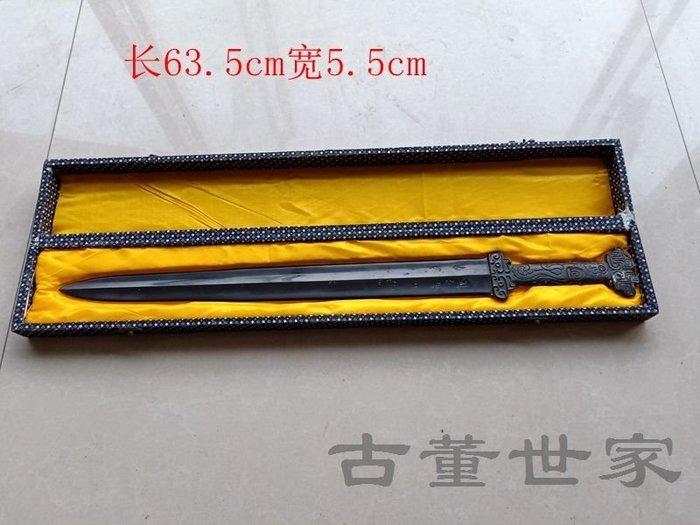 【聚寶閣】古董古玩銅器戰漢做工精緻的老青銅黑漆古*有銘文 sbh5697