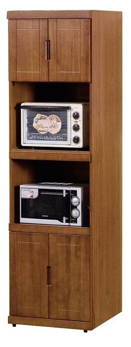 【人家人具】柚木2尺收納櫃凱西HH427-1