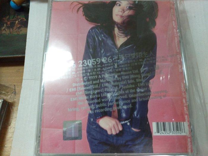 天后王菲 同名專輯只愛陌生人 2手+vcd +歌詞+月曆本 收錄當時的月亮 開到荼靡等首版(一間製作) 絕版