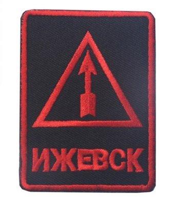 JHS((金和勝 生存遊戲專賣))俄羅斯 伊熱夫斯克(三角) 魔鬼氈 刺繡臂章 9067-18