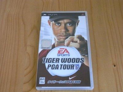 【小蕙館】PSP~ Tiger Woods PGA TOUR老虎伍茲 PGA 巡迴賽 ( 純日版)