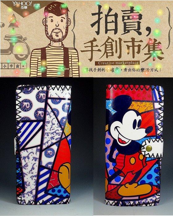 【 金王記拍寶網 】003  迪士尼 米奇 長夾 皮夾 女用 男用 中性 手工 皮夾 市面罕見稀少