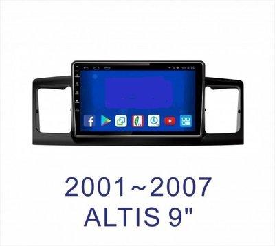 大新竹汽車影音 01~07年 9代 9.5代 ALTIS 專車專用安卓機 9吋螢幕 台灣設計組裝 系統穩定