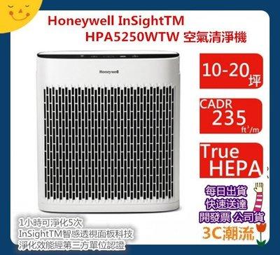 送濾網【3C潮流台中】Honeywell InSightTM HPA5250WTW 空氣清淨機 抗敏 HPA5250