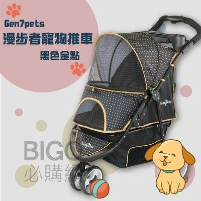 【寵物嚴選】Gen7pets 漫步者寵物推車-黑色金點 外出 推車 雙煞 安全 大容量置物籃 透氣網窗 寵物扣繩 輕便