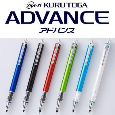 又敗家@日本UNI三菱ADVANCE自動出芯鉛筆2倍轉速KURU TOGA不斷芯自動鉛筆M5-559轉轉筆0.5mm鉛筆 台南市