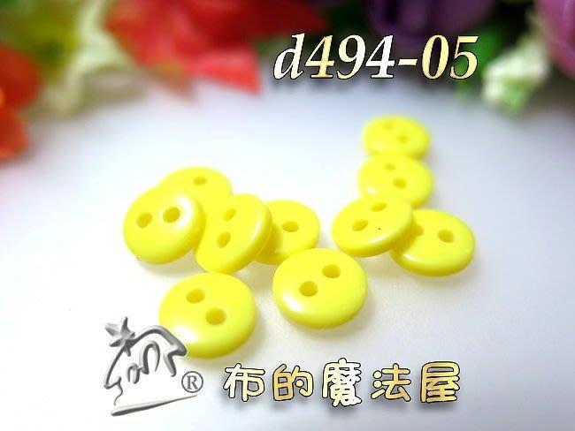 【布的魔法屋】d494-05黃色10入組8mm雙孔雙面弧型圓造型釦(買10送1,精緻小圓形釦,拼布裝飾彩扣子,圓型釦子)