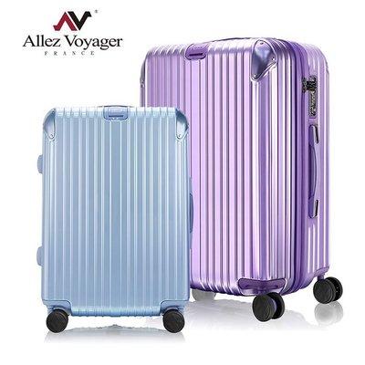 行李箱 旅行箱 奧莉薇閣 28吋金屬耐撞擊護角 箱見恨晚-贈送防塵套