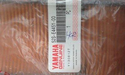 【油品味】山葉 YAMAHA SMAX 155cc 空氣濾清器 52S-E4451-00 自取價