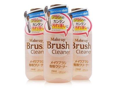 【愛來客 】日本大創Makeup Brush Cleaner 化妝刷清洗液清潔劑150ml 化妝刷專用清洗劑清洗液