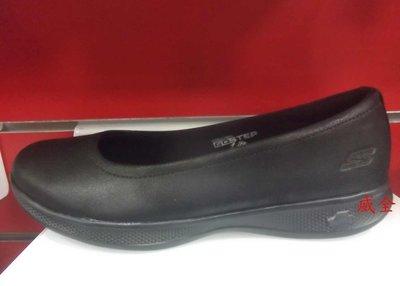 【威全全能運動館】SKECHERS GO STEP LITE休閒運動輕量 健走鞋 現貨保證正品公司貨女鞋14736BBK