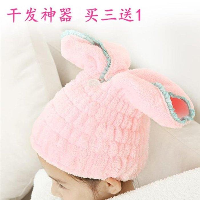 超強吸水干發巾加厚擦頭發速干毛巾可愛兒童包頭巾浴帽寶寶干發帽
