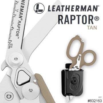 【ARMYGO】LEATHERMAN Raptor 消防救助醫療剪刀/棕色柄