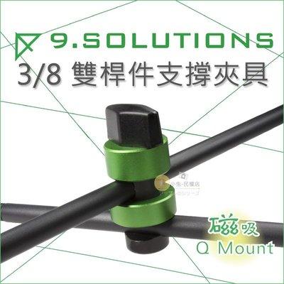 數位黑膠兔 9.SOLUTIONS 【...