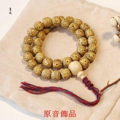 原音~素境老籽星月菩提桶珠念珠手持佛珠顆顆正月念佛專用佩戴兩圈免運