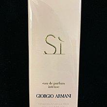 全新 Giorgio Armani Si eau de parfum intense 香水 50ml