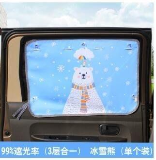 BELOCO 遮陽簾吸盤式汽車窗簾DLLBE655