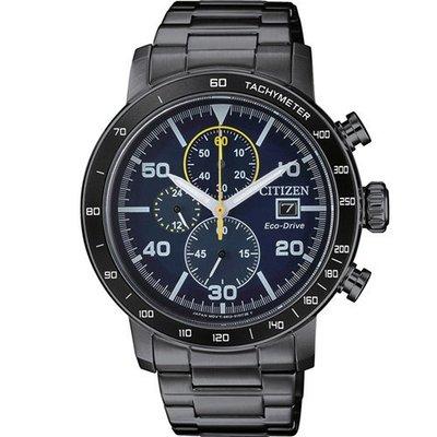 【emma's watch】CITIZ...