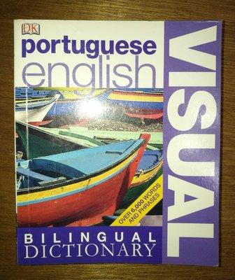 DK 葡英雙語圖解字典