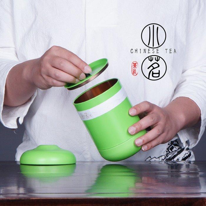 SX千貨鋪-新款小號通用圓形鐵罐紅茶綠茶小青柑日式高檔純色金屬密封茶葉罐#與茶相遇 #一縷茶香 #一份靜好