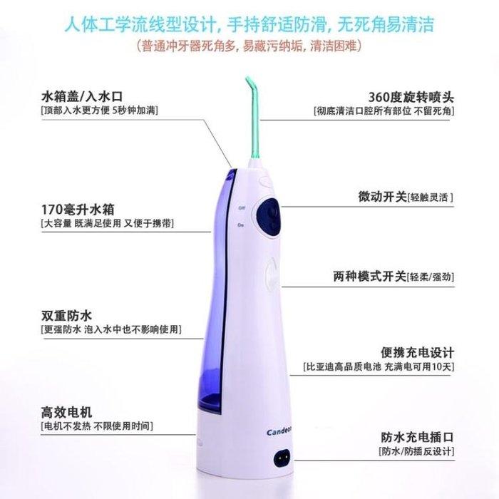 便攜式沖牙器家用電動牙齒牙縫洗牙器水牙線洗牙機口腔沖洗器     WY