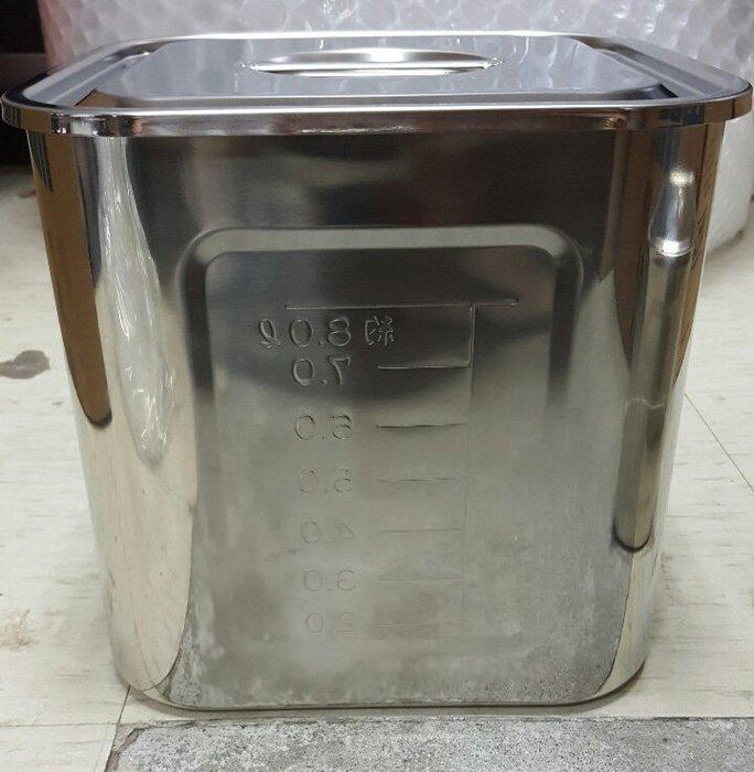 【無敵餐具】日本高級不銹鋼角型佐料桶(22.5cm)餐廳開店專用食品蓋/食品儲存盒 大量來電享優惠【Y0038】
