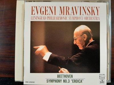 "Mravinsky,Beethoven:Sym No.3""Eroica""穆拉汶斯基,列寧格勒交響樂團,貝多芬:第3號交響曲""英雄"""