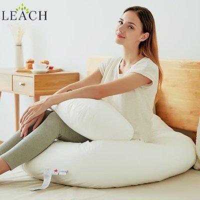 孕婦枕leach孕婦枕頭護腰側睡枕側臥靠枕多功能托腹睡覺神器u型睡枕抱枕AMSS