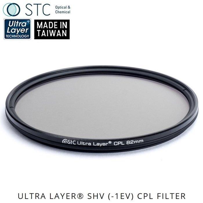 又敗家@STC薄框Super Hi-Vision多層鍍膜MC-CPL偏光鏡72mm偏光鏡SHV環偏光鏡抗刮防污環形偏振鏡