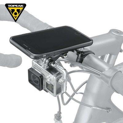 『騎行路上』TOPEAK GARMIN碼表手機殼轉接座固定支架GOPRO運動戶外相機安裝座